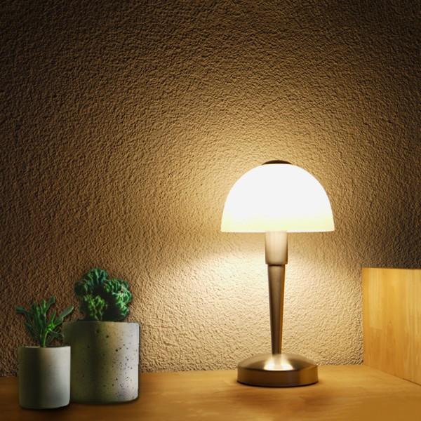 Glas-Tischleuchte MORITZ Nachttisch-Wohnzimmer Lampe